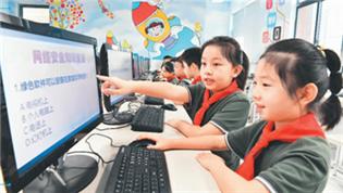 河南:每个乡镇要办1~2所公办中心幼儿园