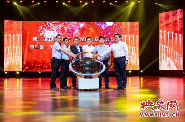 天青豆绿 第一届中国(宝丰)官窑瓷器交流大会启动