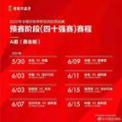 5G+4K+VR,中国电信带来国足观赛5G新体验,千兆光宽用户体验更佳