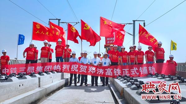 郑济高铁河南段开始正式铺轨 正线全长197.279公里