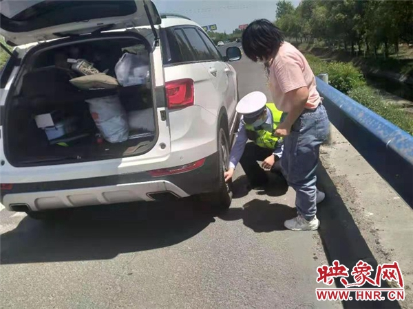 河南高速交警八支队助力司乘排除险情