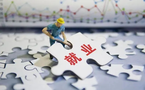 2021校招大幕拉开:今年就业难不难?
