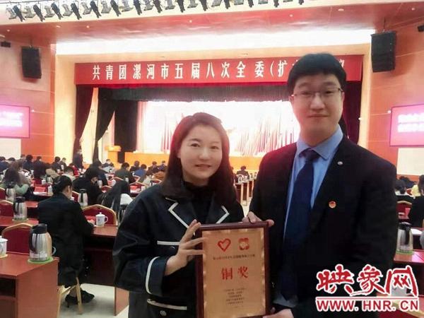 厉害了!漯河市三院团委获全国五四红旗团委荣誉称号
