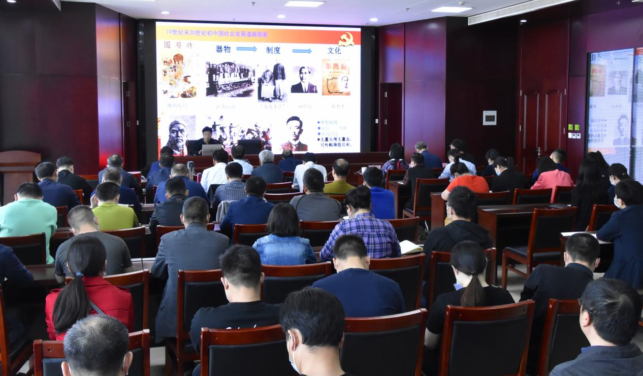 郑州市建设投资集团有限公司党委开展党史学习教育专题讲座