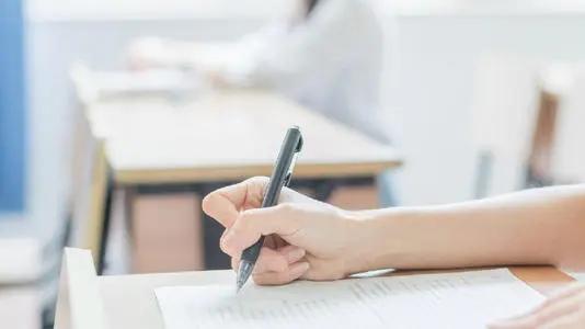 师范生教师职业能力有了标准