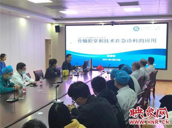 郑州市中心医院深入开展提升医疗服务十大举措系列活动