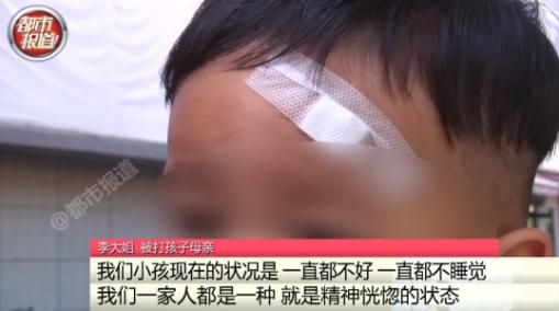 """郑州一岁幼儿遭女子""""铁砂掌""""扇头!母亲也被其抓挠,怎么回事?"""