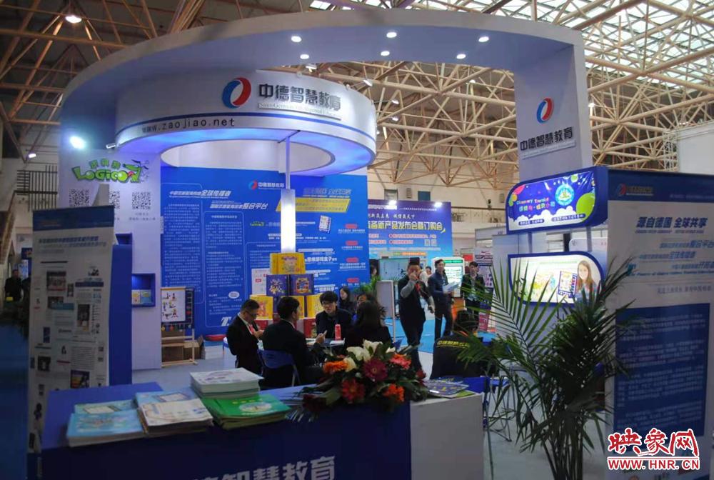 两大博览会集中亮相 本周末到郑州会展中心逛欧亚幼儿教育及酒店用品博览会吧