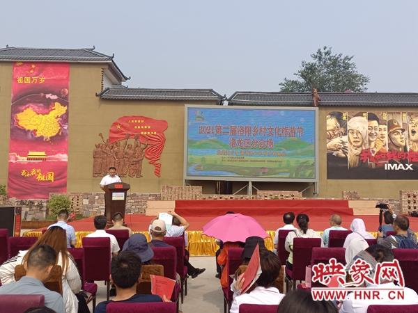 洛阳溢坡电影村乡村文化旅游节农味十足