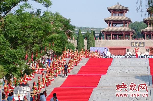 第五届老子文化论坛在河南灵宝开幕