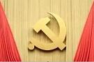 百年来中国共产党依规治党的成就与启示