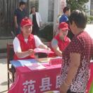 """范县举行文化科技卫生""""三下乡""""活动"""