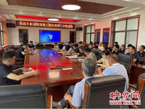 平舆县双庙乡:高效推进新冠疫苗接种 筑牢疫情防控防线