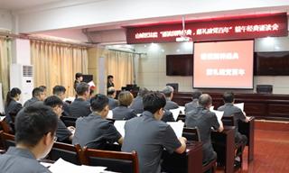 鹤壁市山城区法院举办经典诵读会