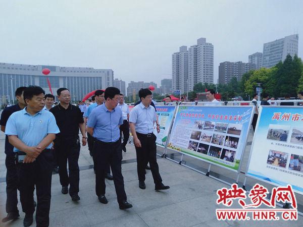 禹州市自然资源和规划局开展安全生产月活动