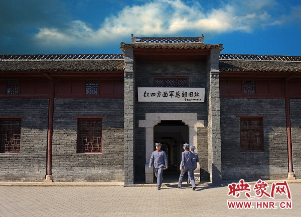 信阳:新县多个景点入选河南十条红色旅游精品线路