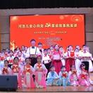 """嵩县:庆建党百年唱响新时代 享文旅""""大餐""""共度端午佳节"""