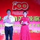 """洛阳市总工会""""中国梦 劳动美 颂歌献给党""""走进大唐洛阳热电公司"""