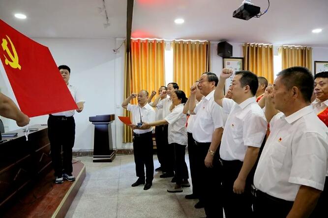 《党支部的故事》——许昌禹州市东关社区党委