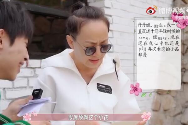 """知名演员宋丹丹感叹""""太复杂了"""" 00后饭圈用语是如何出圈的?"""