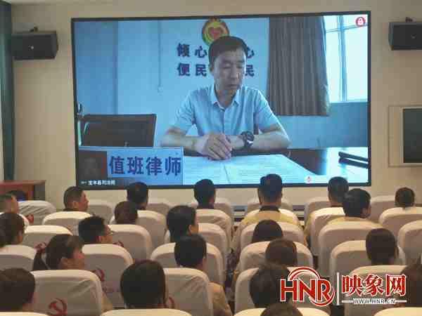 """平顶山宝丰县:""""掌上红鹰""""系统开通 公共法律服务实现全覆盖"""