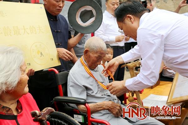 宁陵百岁夫妻被认证为世界上年龄最大的夫妻