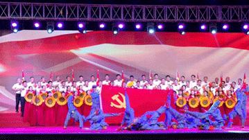 """临颍县举行庆祝建党百年""""永远跟党走""""红歌预演合唱比赛"""
