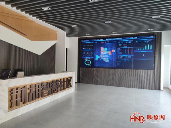 """手机操作可共享车位,郑州这个智慧社区""""满满科技感"""""""