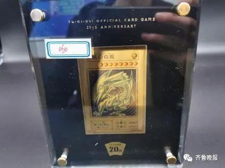 一张游戏卡牌被拍出8700万天价!法院紧急叫停