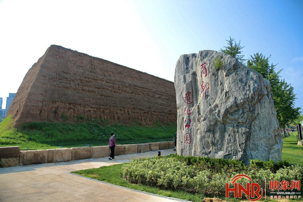 纵观三千年 郑州商都国家考古遗址公园正式开园