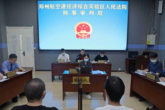 你的青春 有法护航 —— 郑州航空港实验区法院巡回审判进校园
