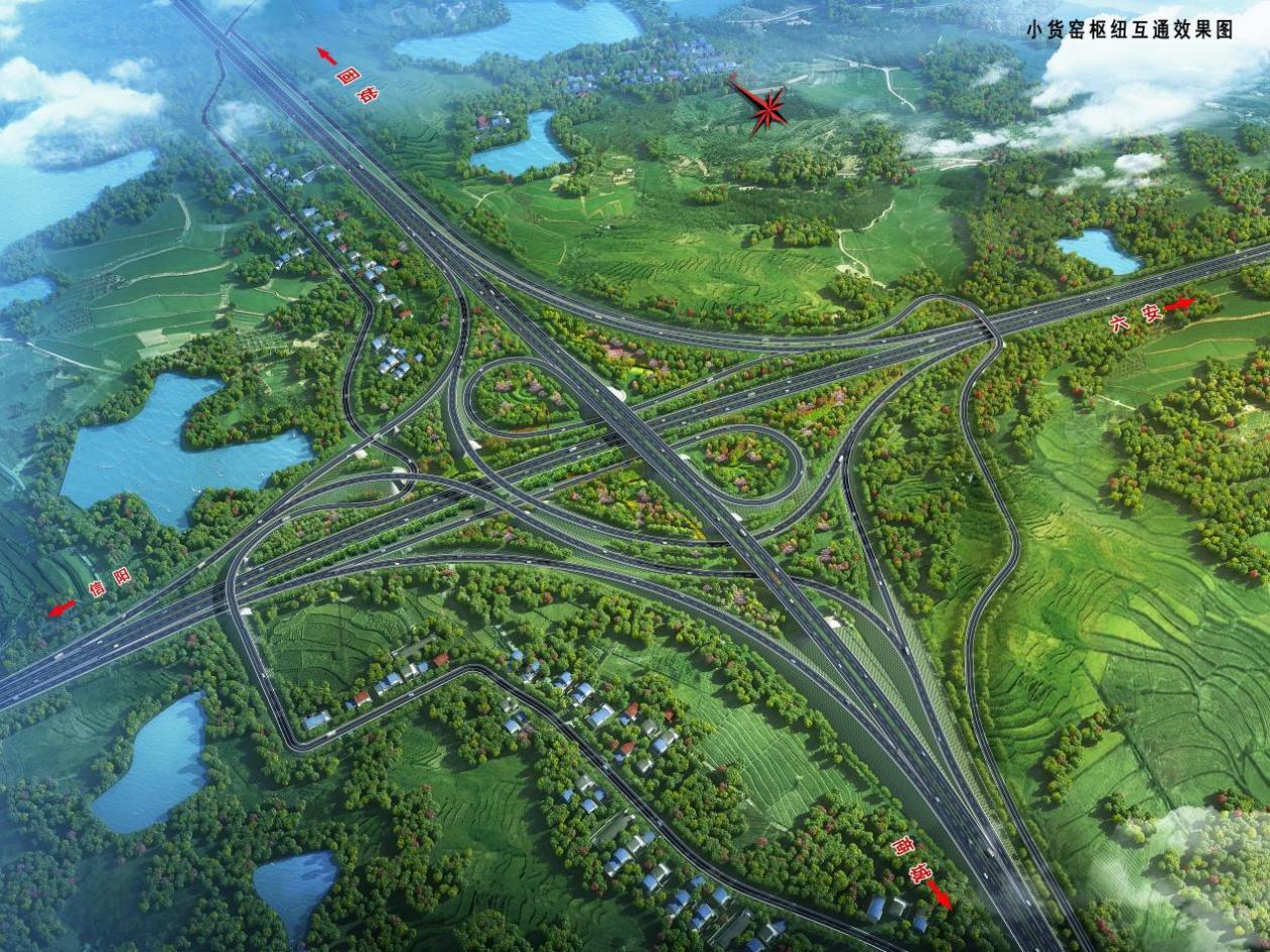 河南14个高速公路项目同步宣布开工建设 总里程872公里