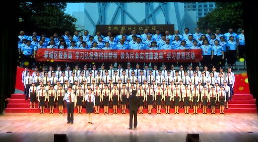 驻马店市驿城区庆祝中国共产党成立100周年合唱比赛——《难忘那一刻》