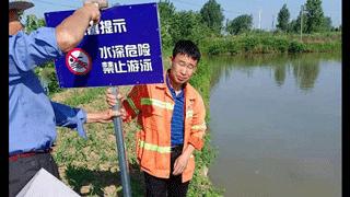 """固始:上防溺水教育课 筑青少年""""安全网"""""""