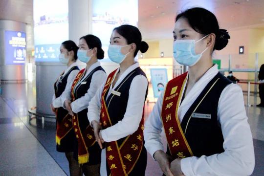 碧桂園服務進駐鄭州東高鐵站 開啟高速交通服務新生態