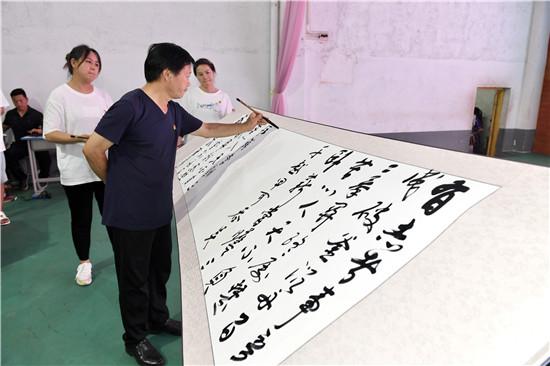 郑州慈善总会第四届'磨心励志'夏令营正式开营