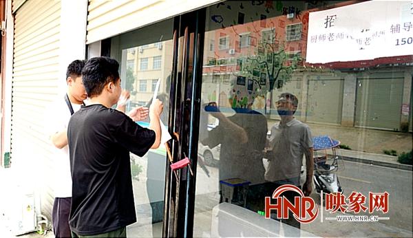 驻马店泌阳:多部门联合整治校外培训机构违规行为