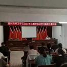禹州市环卫中心举办心理健康知识讲座
