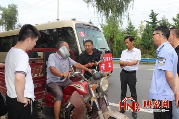 淅川上集镇:创优交通环境 筑牢安全防线