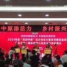 """舞阳县:创业大赛为乡村振兴""""添油加薪"""""""