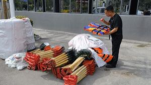 永城市十八里镇举行消防应急救援物资发放仪式