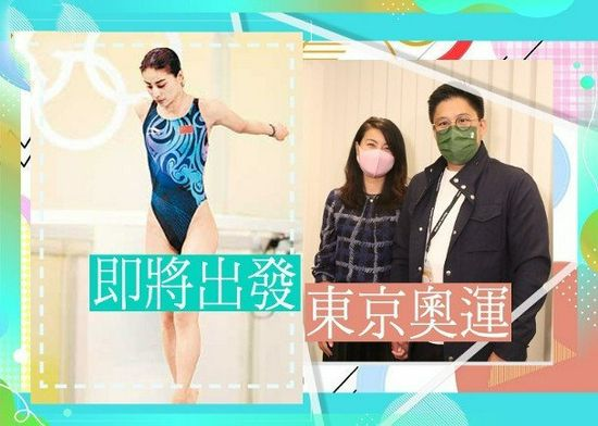 跳水皇后郭晶晶将任东京奥运会跳水评委 霍启刚笑言好大压力