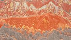 绚丽如画的张掖世界地质公园