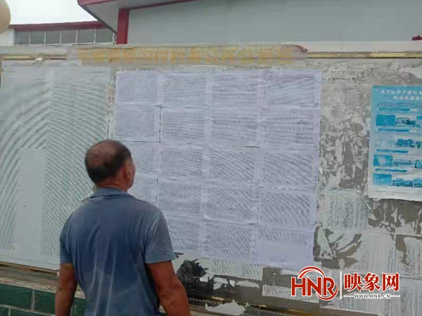"""汝南县张楼镇:""""双薪农民""""唱响幸福歌"""