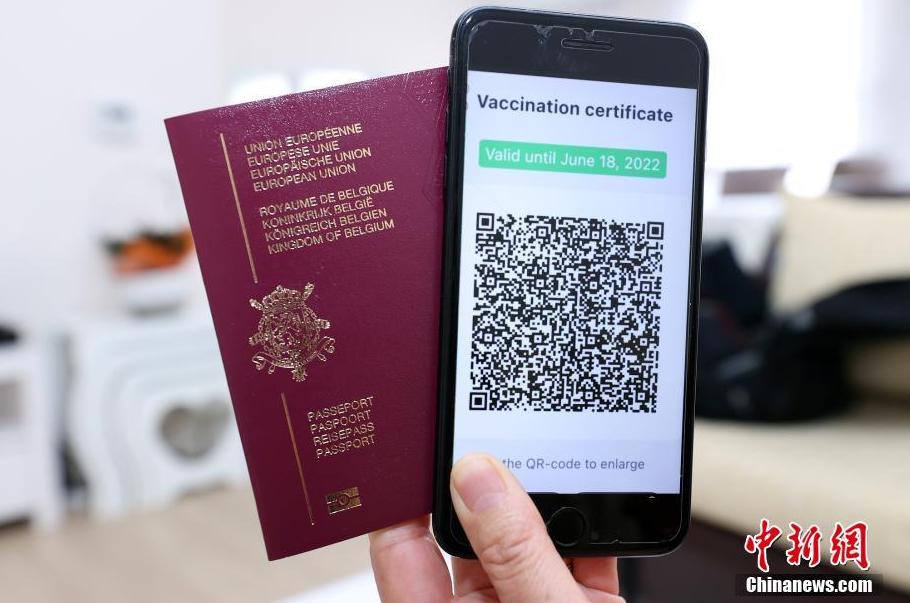 欧盟正式启用数字疫苗护照