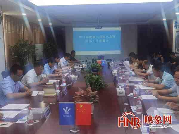 鲁山县加强防控 全力保障南水北调安全度汛