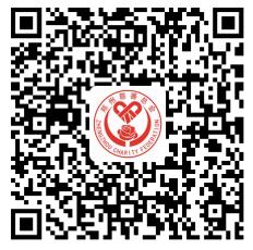 1.92亿元,社会各界力量通过郑州慈善总会奉献大爱