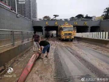经一天一夜全力抽排 郑州市未来路隧道内约10万立方米积水金沙官网排完