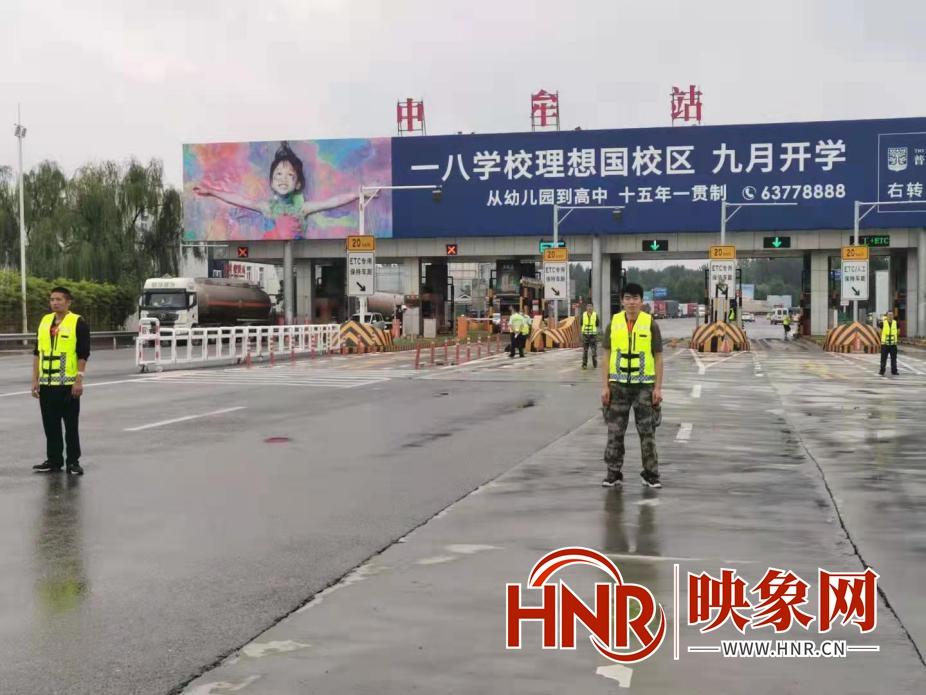 驰援!金水区人武部组织民兵赴郑东新区救援
