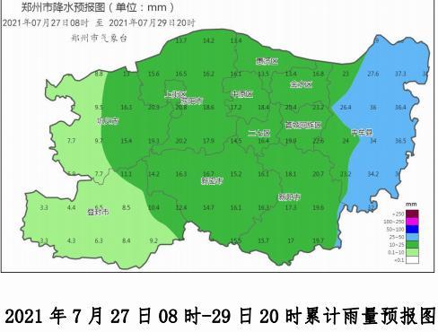 """受台风""""烟花""""外围云系影响 27-28日郑州市有中雨、局部暴雨"""